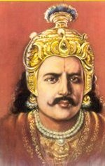 Kharavela: The Legend