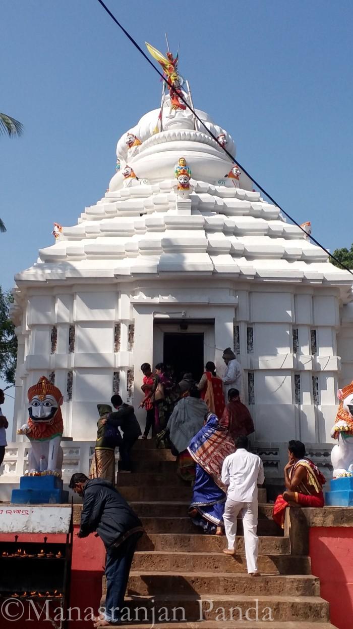 Bali Harachandi Temple
